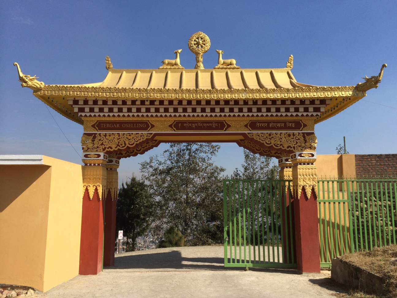 16. Tergar Osel Ling Front Gate